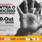 Mulheres Negras de São Paulo entregam a deputada/os de SP Carta de apoio a Mães e familiares de jovens vitimados pela Violência do Estado