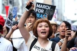 Faculdade de medicina no Japão admite ter baixado notas de mulheres para privilegiar homens
