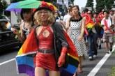Discriminação contra LGBTs passa a ser crime em Tóquio, no Japão