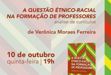 Vamos falar sobre a questão étnico-racial na formação dos professores?