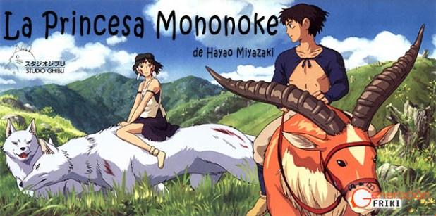 La-princesa-Mononoke-PORTADA