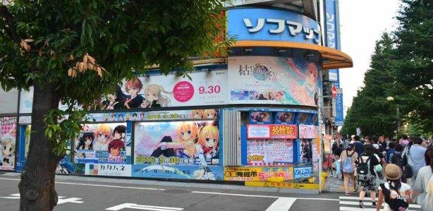 generacion-friki-en-japon-akihabara-fachadas-9