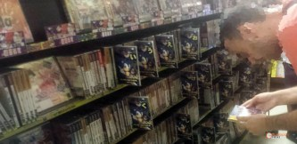 generacion-friki-en-japon-akihabara-videojuegos-2