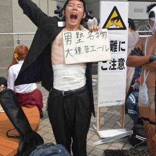 generacion-friki-en-japon-comiket-cosplay-123