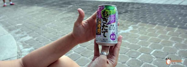 Generacion-Friki-En-Japon-Bebida-alcohol-1