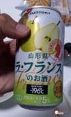 Generacion-Friki-En-Japon-Bebida-alcohol-2