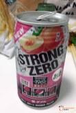 Generacion-Friki-En-Japon-Bebida-alcohol-6