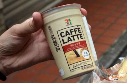 Generacion-Friki-En-Japon-Bebida-cafe-2