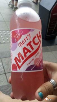 Generacion-Friki-En-Japon-Bebida-refrescos-5