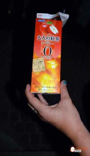 Generacion-Friki-En-Japon-Bebida-zumos-y-batidos-1