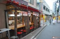 itinerario-japon-para-frikis-otakus-15-días-parte-1-generacion-friki-shinjuku-3