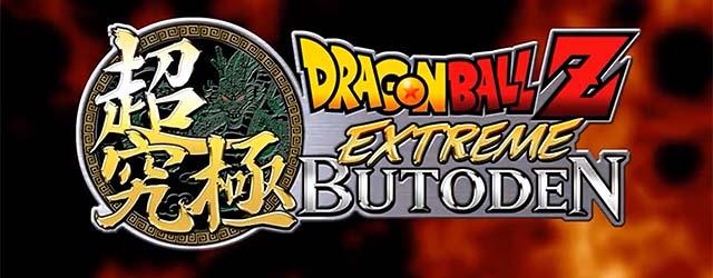 Dragon Ball Extreme