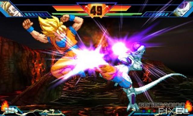 analisis Dragon Ball Z Ex img 002