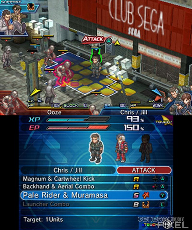 analisis  Project X Zone 2 img 001
