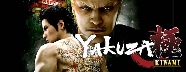 Yakuza-Kiwami-2 cab