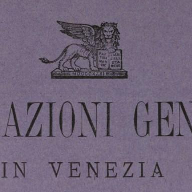 Bilancio 1879 in lire italiane, particolare del leone / ph. Duccio Zennaro