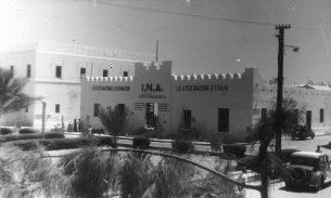 Agenzia generale di Mogadiscio (anni cinquanta del XX sec.)