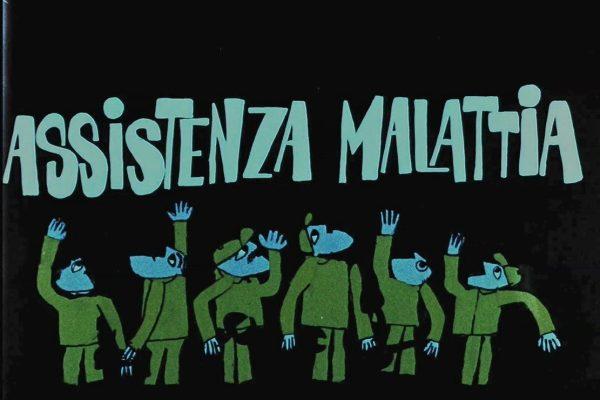 """Picture frame from """"Una famiglia tranquilla"""" (1963)"""