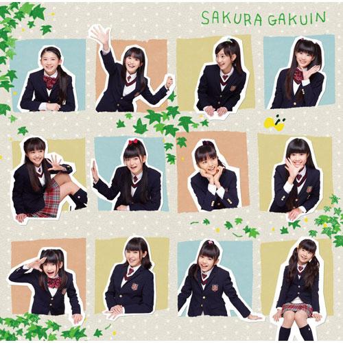 File:Sakura Gakuin 2012 Nendo FRIENDS reg.jpg
