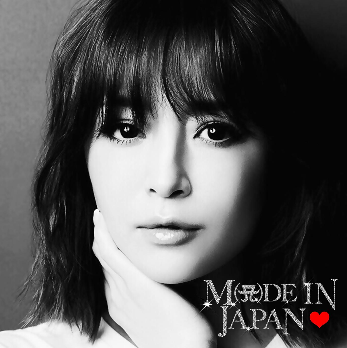 File:Made in Japan by Hamasaki Ayumi.jpg