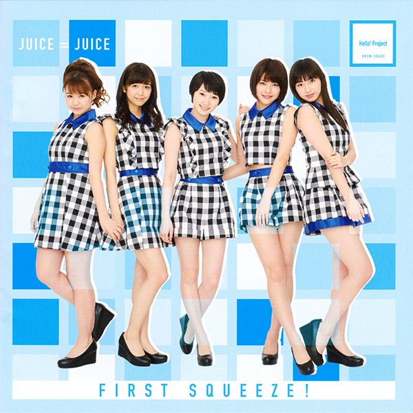 File:Juice Juice - First Squeeze! reg.jpg