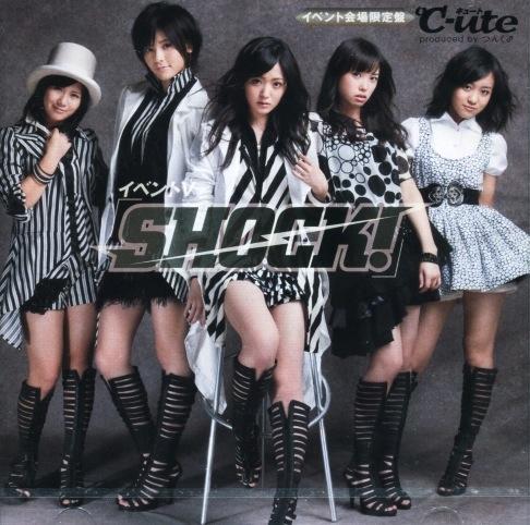 File:C-ute - Shock EV.jpg