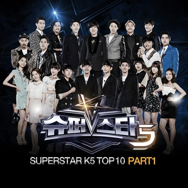 File:superstar k5.jpg