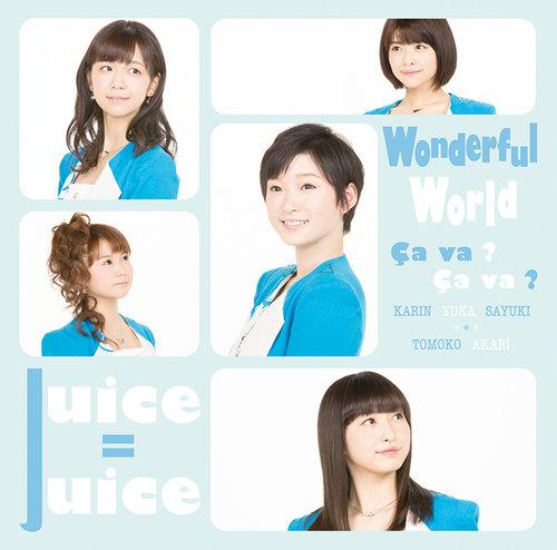 File:Juice Juice - Wonderful World lim A.jpg