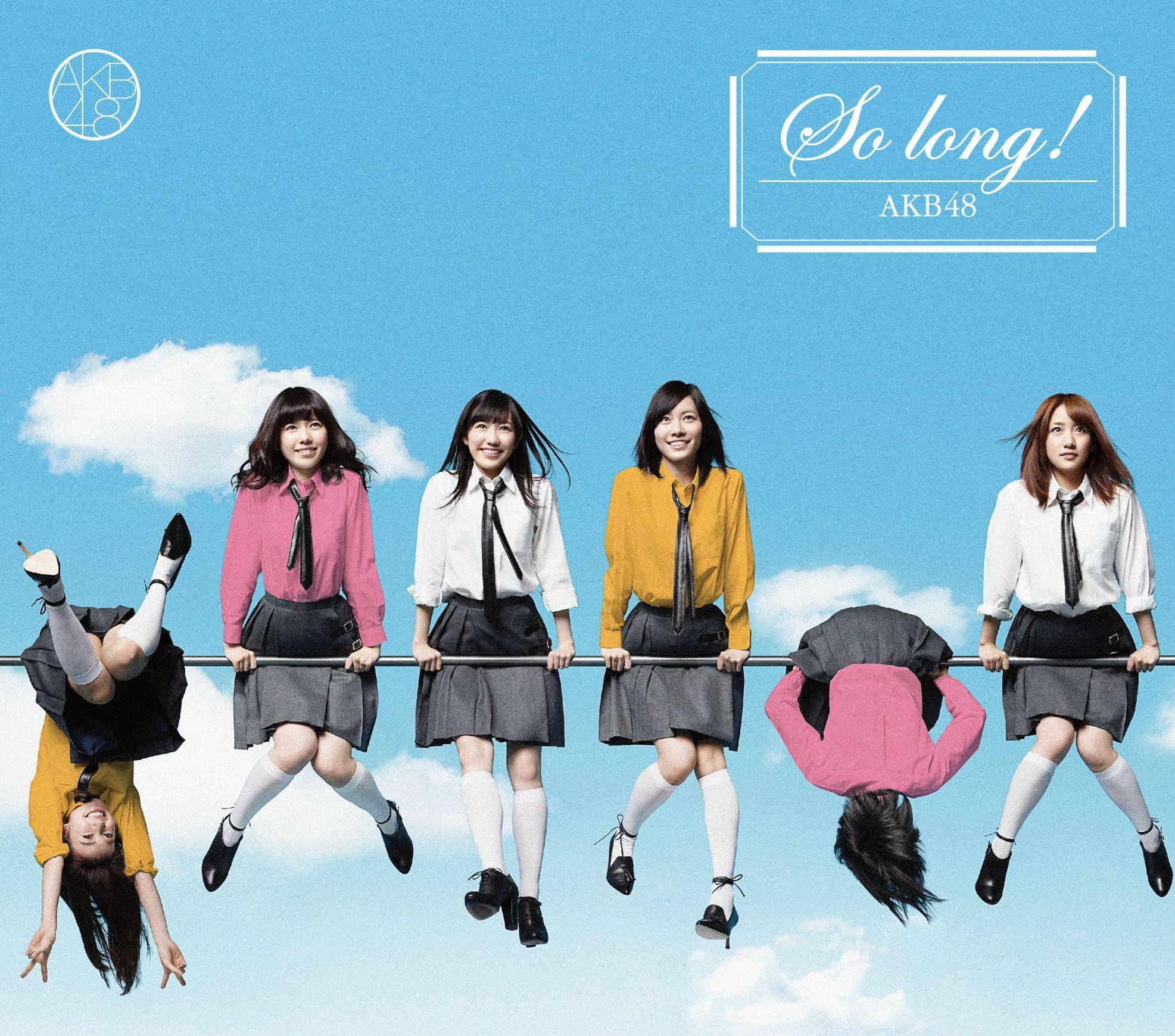 File:akb48 So long typea limited.jpg