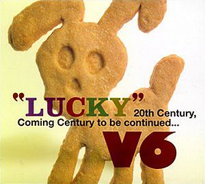 Lucky 20th Century Coming Century To Be Continued