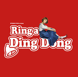Ring A Ding Dong Generasia