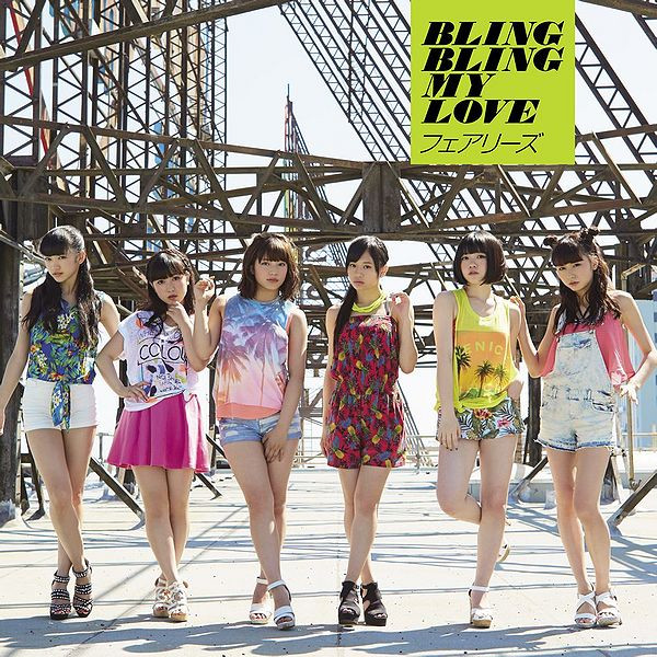 File:Fairies - BLING BLING MY LOVE CD.jpg
