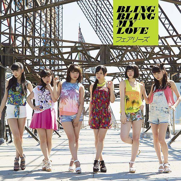 File:Fairies - BLING BLING MY LOVE CD.jpg