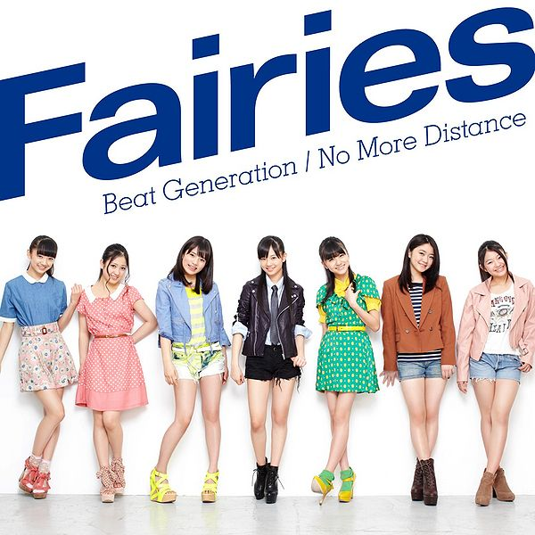 File:Beat Generation.jpg