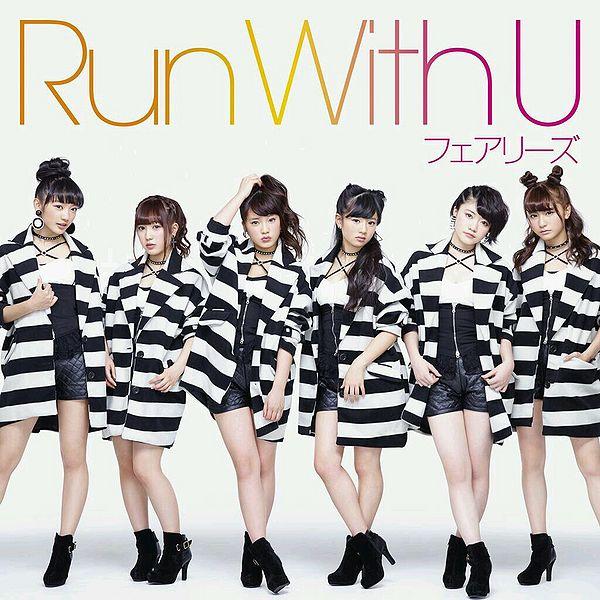 File:runwithu cddvd.jpg