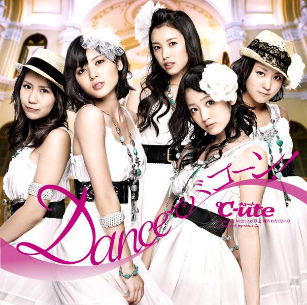 File:C-ute - Dance de Bakoon A.jpg