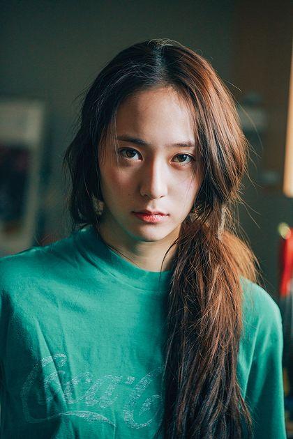 Image result for Krystal
