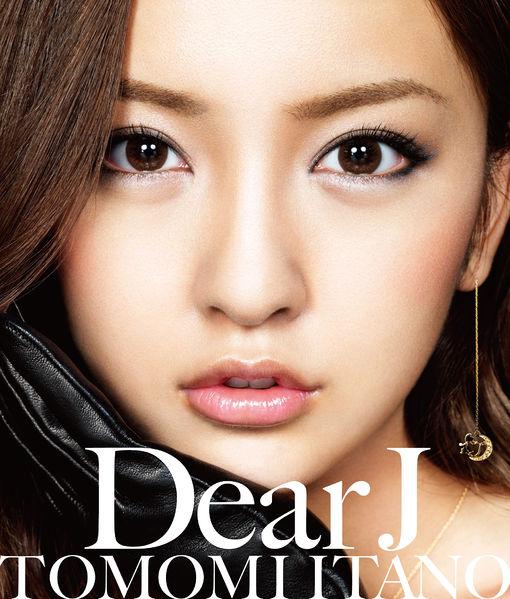 File:Itano Tomomi - Dear J A.jpg