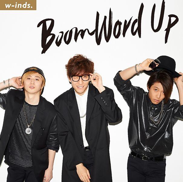File:winds - Boom Word Up reg.jpg