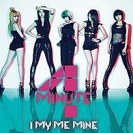 4minute lyrics index k pop color coded lyrics invitation 4 i my me mine stopboris Gallery