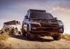 Toyota le Land Cruiser 300 Le Nouveau jouet Toy