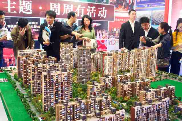 A property fair in Jinan, China <font size=-2>(Source: Spiegel)</font>