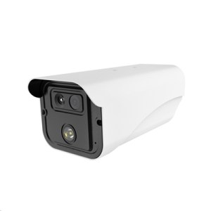"Videocamera Ip Termometrica Levelone Fcs-7702 Bullet -risol.1920x1080 Ott.fissa 1/2 8"" 2.0mp Cmos -risol.term.256x192"