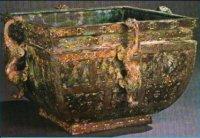 Fang Jian Ornamental Box