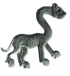 Egyptian Predynastic Hierakonpolis Four Dogs Palette2