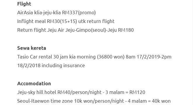 Bercuti Ke Seoul & Jeju Selama 8 Hari Dengan Kos RM1500 Termasuk Flight. Berbaloi Sangat! 3