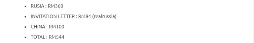 Pengembaraan Solo Trans Siberian Selama 30 Hari. Salute Brader Ni! 8