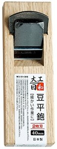 Mamehira Mini canna en bois 40 mm Fabriqué au Japon
