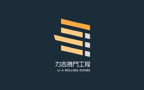 【網頁設計】力吉捲門工程官網上線