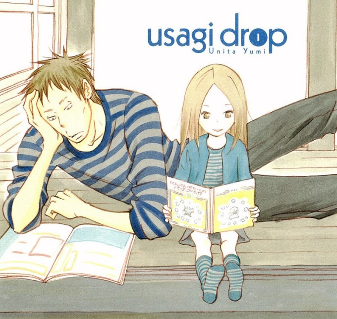 usagi_drop_01_manga